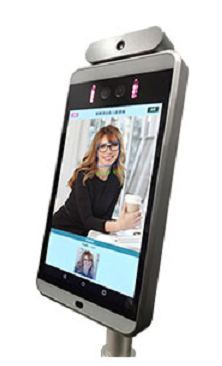 Smart Face Recognition Terminal Specification